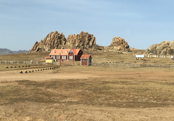 Property rights in Mongolia