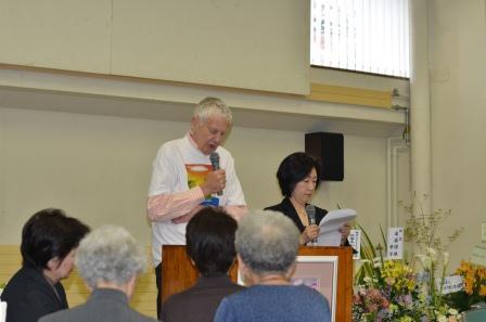 Remembering Kaori Izumi