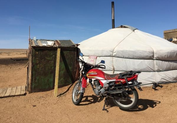 Women's Land Tenure Security in Mongolia